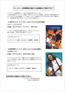 friend_2015_10
