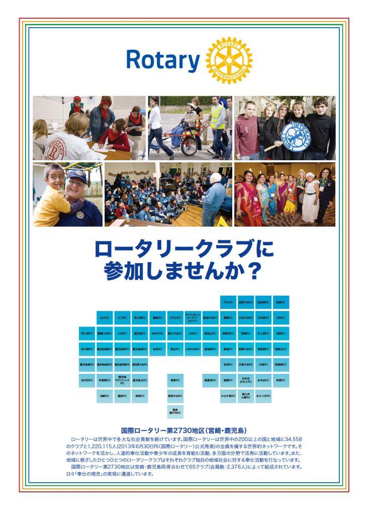 pamphlet2017-2018